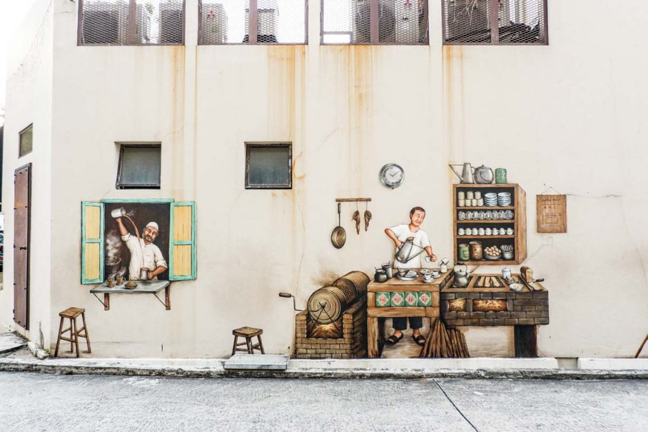 street art in Singapore by Yip Yew Chong depicting coffee roasters
