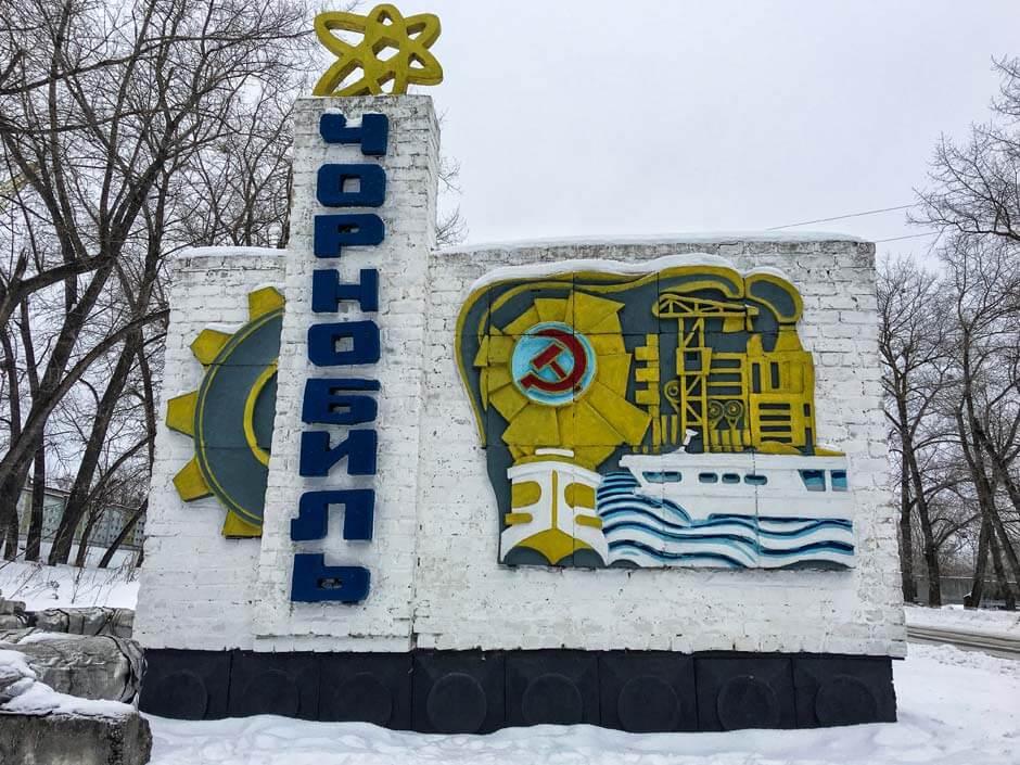 old sign in the Pripyat amusement park in Ukraine